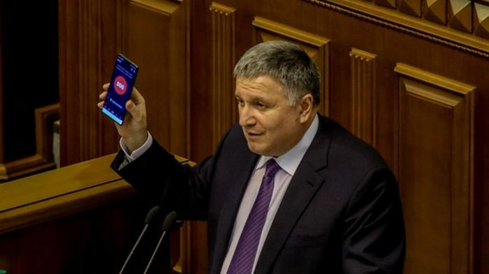 В Украине вызвать полицию теперь можно через мобильное приложение