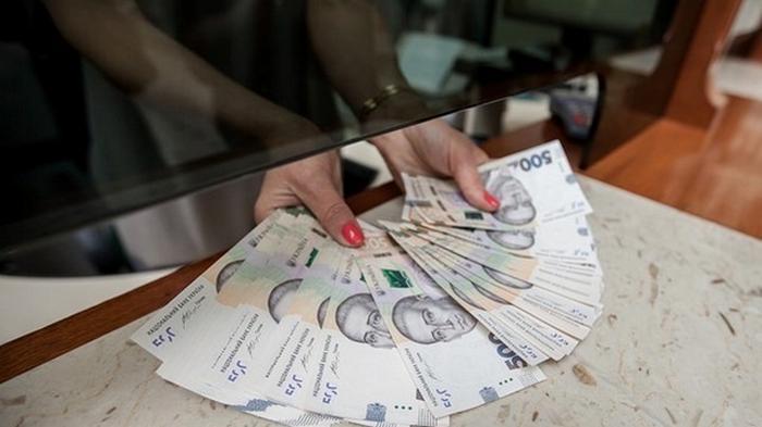 Госстат озвучил темпы роста зарплат украинцев