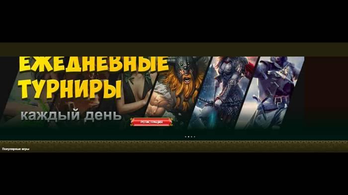 Energies Eldorado – азартные игры, доступные каждому
