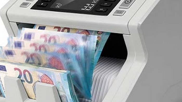 Для чего необходим детектор банкнот?