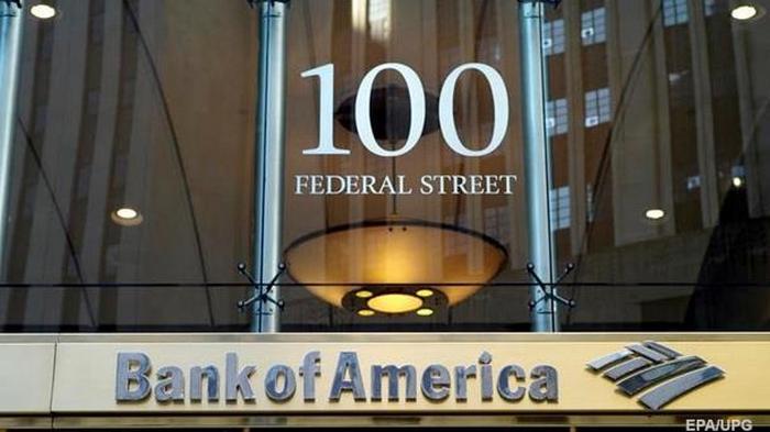В США заявили о начале финансового кризиса