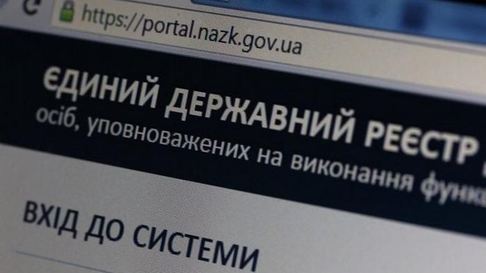 Чиновников ОП планируют освободить от деклараций