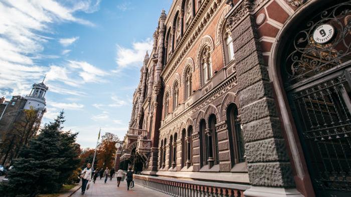 Экономика Украины начинает выходить из кризиса, но рост инфляции вернулся - НБУ