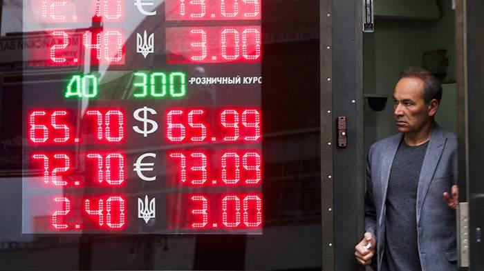 Где посмотреть курс доллара в Хмельницком?