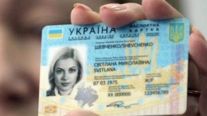В Украине бумажные паспорта заменят пластиковыми