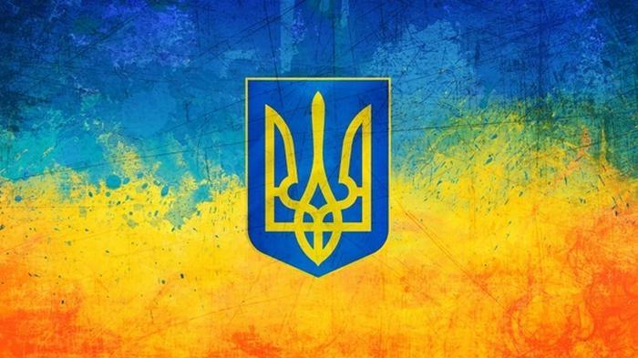 Рада объявила конкурс на большой герб Украины