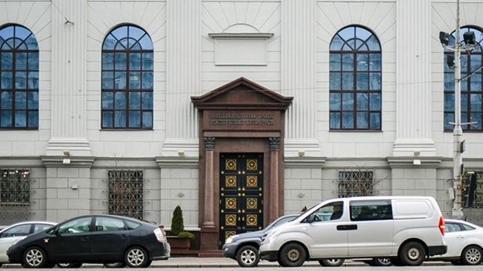 Нацбанк Беларуси перестал снабжать банки деньгами