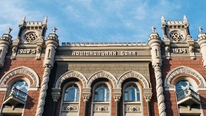 НБУ за месяц купил на межбанке $460 млн