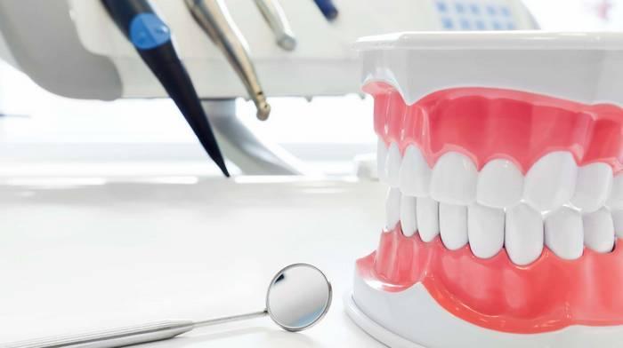 Современная частная стоматологическая клиника