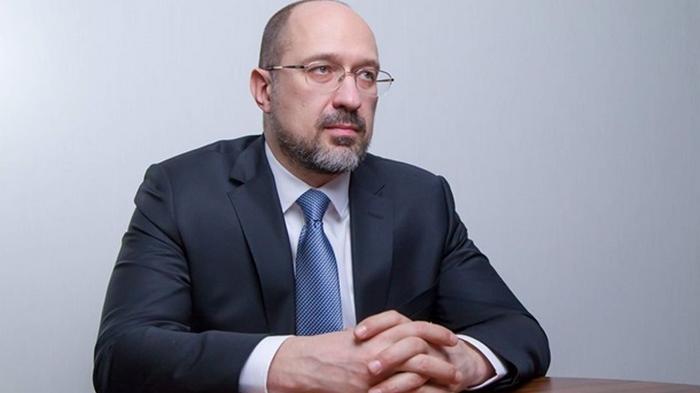 Шмыгаль вспомнил о лежащих в Украине миллиардах долларов