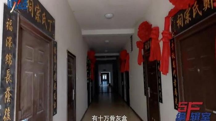 Замаскированное под многоквартирные дома кладбище закрыли в Китае