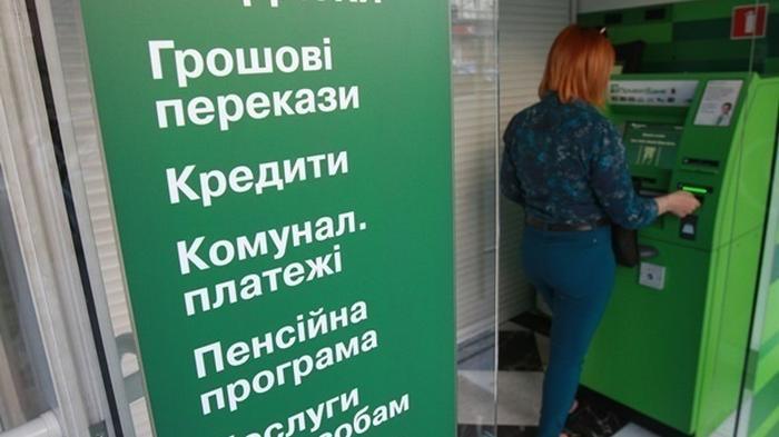 Гарантии по вкладам вырастут до 600 тыс грн