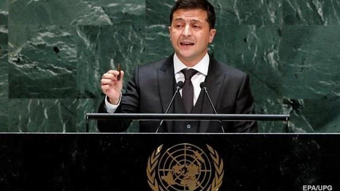 Названа дата выступления Зеленского на Генассамблее ООН
