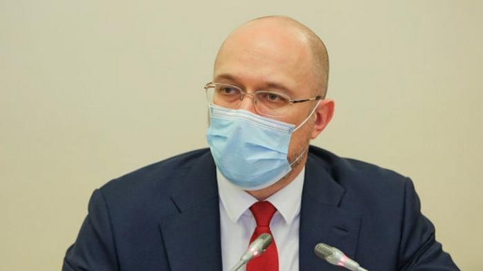 Шмыгаль сообщил, когда будет подан проект бюджета-2021