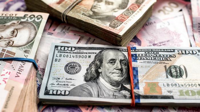 Аналитики Oxford Eсonomics ухудшили прогноз курса гривни на 2021 год