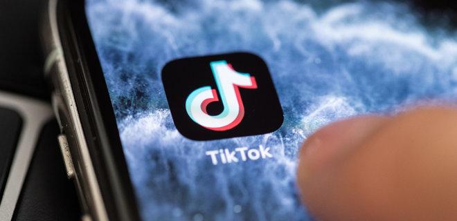 C 20 сентября Apple и Google обязаны удалить TikTok и WeChat из онлайн-магазинов в США