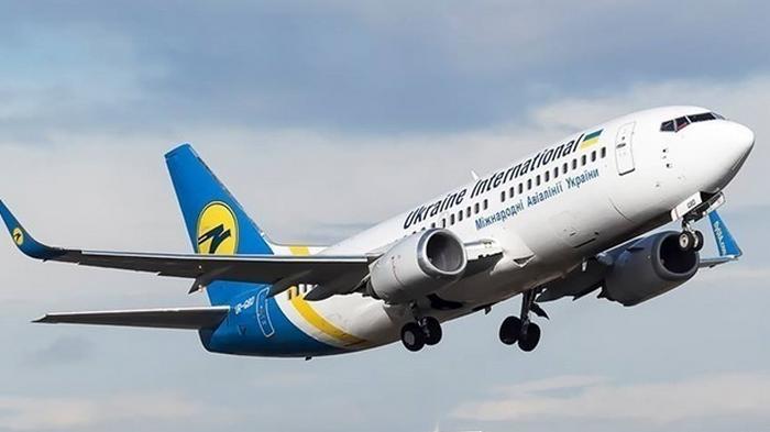 Авиакомпания МАУ объявила дату нового эвакуационного рейса из Китая