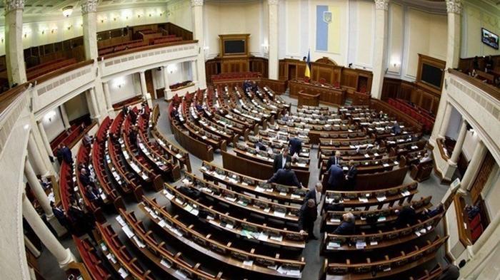 Верховная Рада ушла на карантин из-за COVID-19