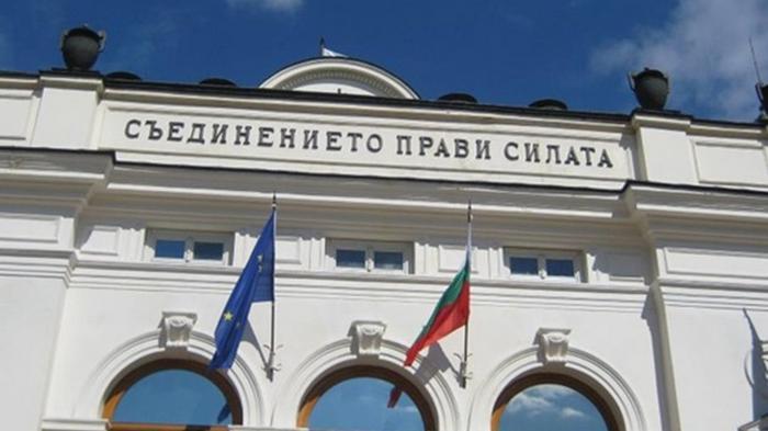 В Болгарии Кириллицу переименовывают в болгарский алфавит