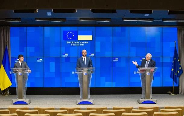 ЕС и Украина обновят Соглашение об ассоциации