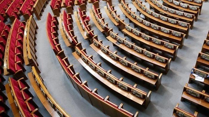 В Раде заявили, что бюджет-2021 надо спасать