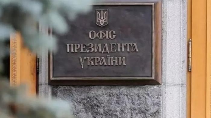 Зеленский ввел запрет на банкротство госучреждений
