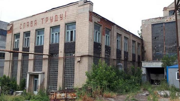 Продан второй спиртзавод Укрспирта. Покупатель заплатил 50 млн грн