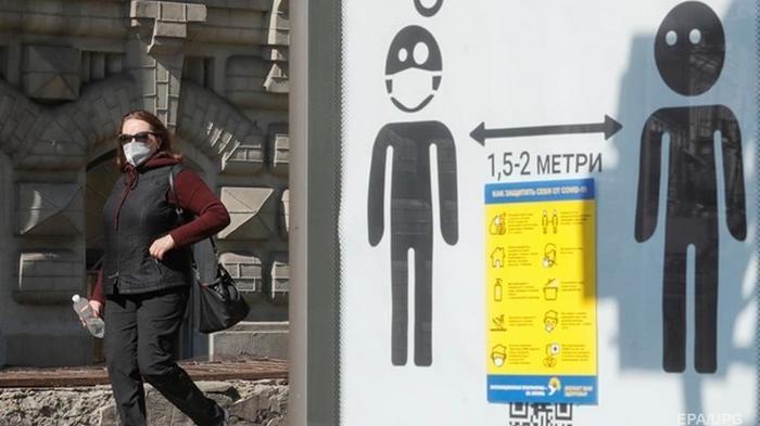 В Украине рекордные 7,5 тысяч заболевших за сутки