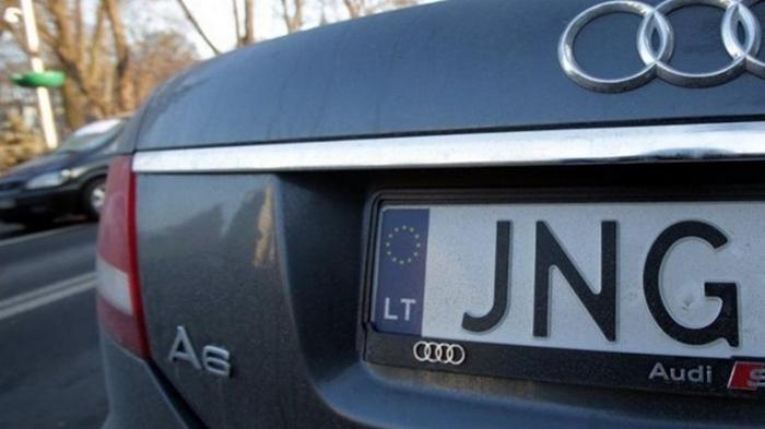 В Украине уменьшили штрафы для евробляхеров