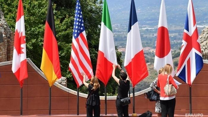 В G7 отреагировали на решение КСУ