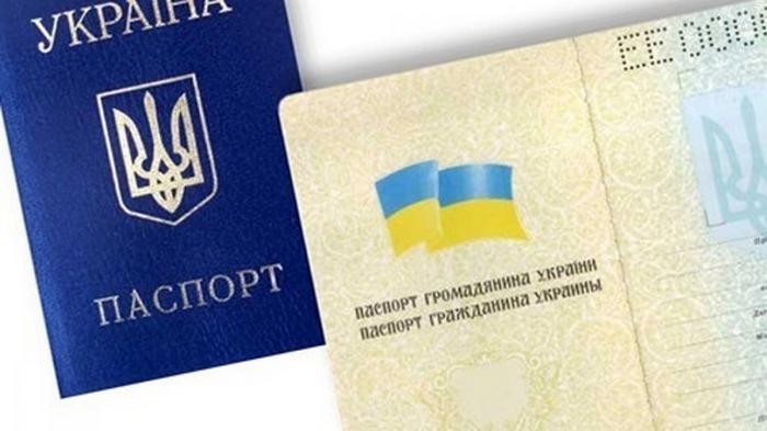 Украинцы смогут менять отчество с 14 лет