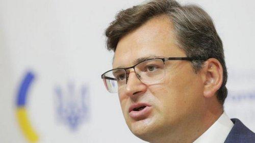 Кулеба: Международные партнеры поддержали срочные меры по восстановлению декларирования