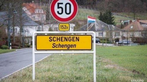 В ЕС начинают работу над реформой Шенгена