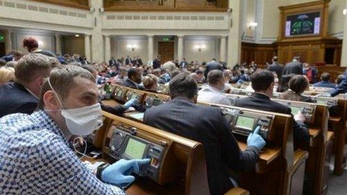 Рада приняла в первом чтении Госбюджет-2021