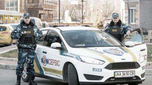 Охранное агентство «КомСервис»