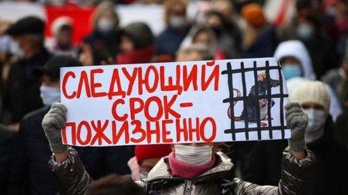 В Минске тысячи пенсионеров вышли на марш протеста (видео)