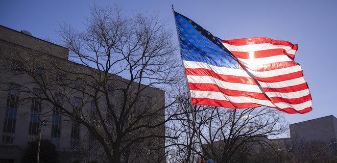 В США создадут пятый крупнейший по объему активов банк