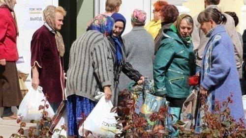 Украинцам ужесточили условия получения соцпенсии