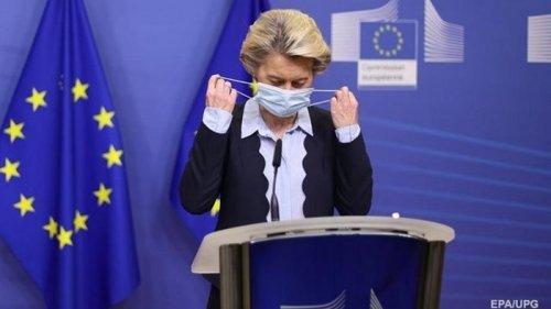 Еврокомиссия подписала соглашение о закупке 405 млн доз вакцины от COVID-19