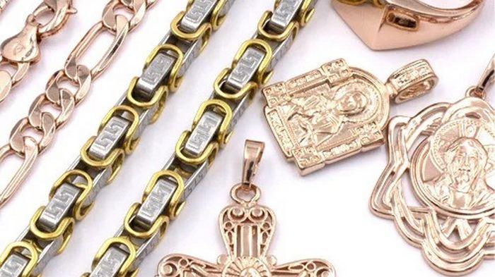 Что такое медицинское золото и в чем его особенности?