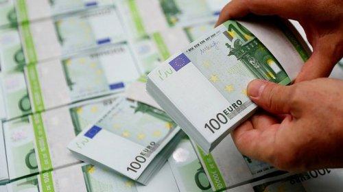 Где смотреть курс евро в Херсоне?