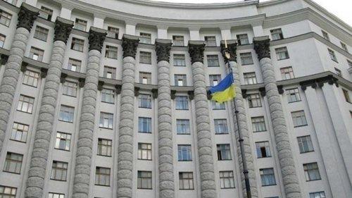 Кабмин планирует взять $300 млн COVID-кредита МБРР