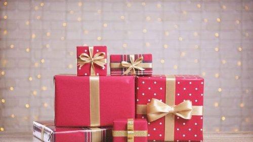 Лучшие подарки к юбилею