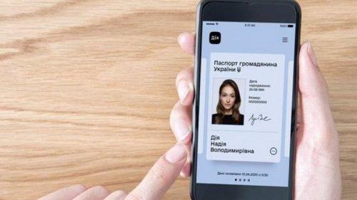 Е-паспорта можно будет предъявлять в банках