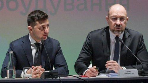 Это необходимый человек: У Зеленского не видят причин для отставки Шмыгаля