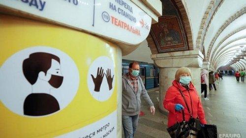 В Киеве за сутки заболели COVID-19 1374 человека