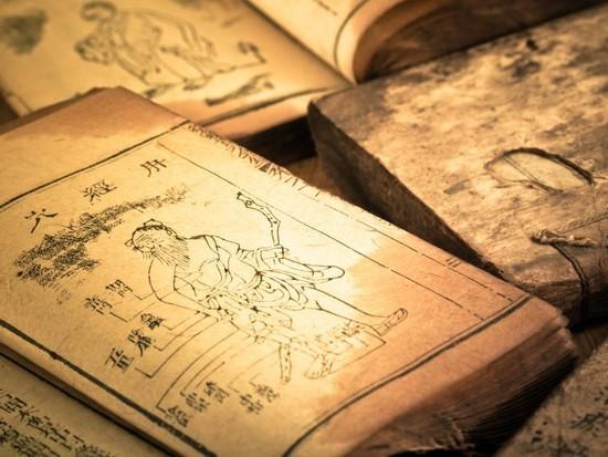 Перевод древних китайских медицинских текстов