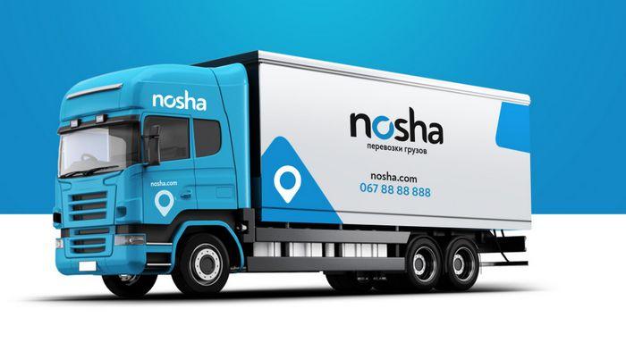 Транспортная компания NOSHA: грузоперевозки любой сложности