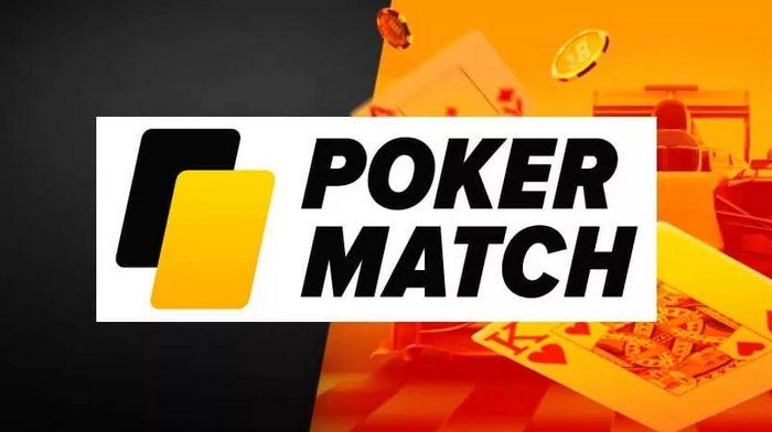 Повышайте благосостояние вместе с PokerMatch