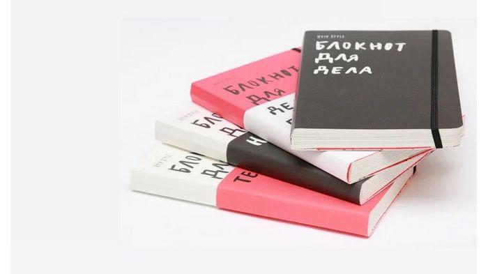 Блокноты на заказ – изготовление фирменных блокнотов в профессиональной типографии